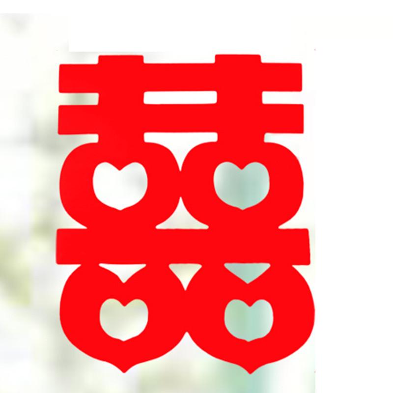 婚庆用品剪纸喜字贴婚礼婚房布置窗花红纸楼梯粘贴纸