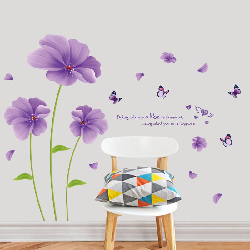 客厅电视背景墙面贴画田园风绿色植物装饰贴卧室墙贴-r款紫色梦幻花卉