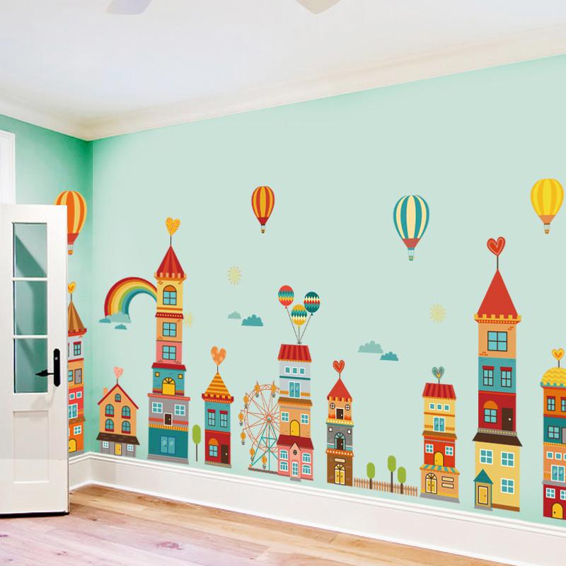 大型幼儿园可爱建筑自粘墙纸贴画儿童房卧室卡通城堡装饰品墙贴纸 加