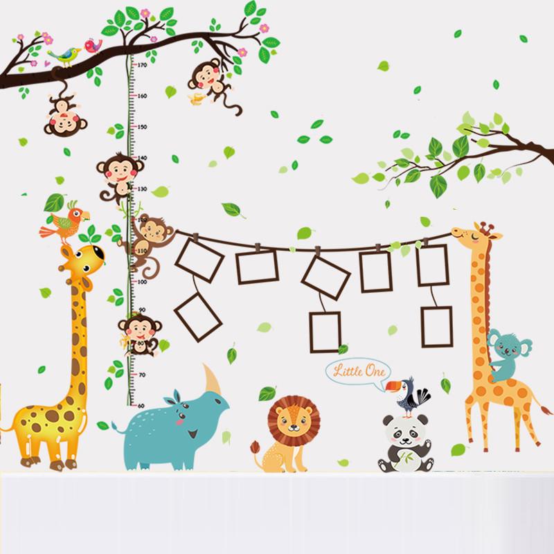 房宝宝测量身高贴纸幼儿园卡通墙贴壁纸宿舍装饰自粘贴画-动物朋友