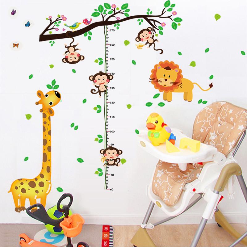 宝宝测量身高贴纸幼儿园墙贴壁纸宿舍装饰卡通自粘贴画-卡通小动物