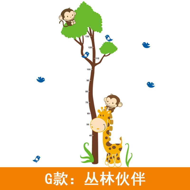 身高贴系列卧室卡通量身高贴纸长颈鹿可移除儿童房墙贴-g款丛林伙伴图片