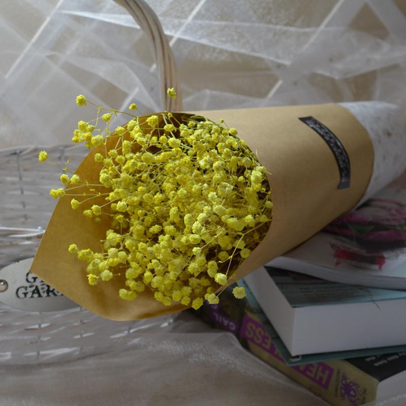 花束真花diy满天星勿忘我拍照道具客厅装饰礼品花-黄色满天星(新长包)