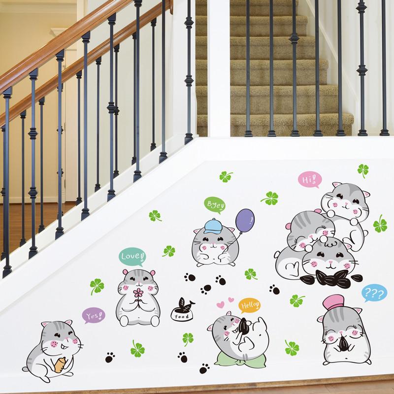 卡通墙脚腰线壁饰楼梯儿童房幼儿园布置墙面装饰品-19汉语拼音字母表