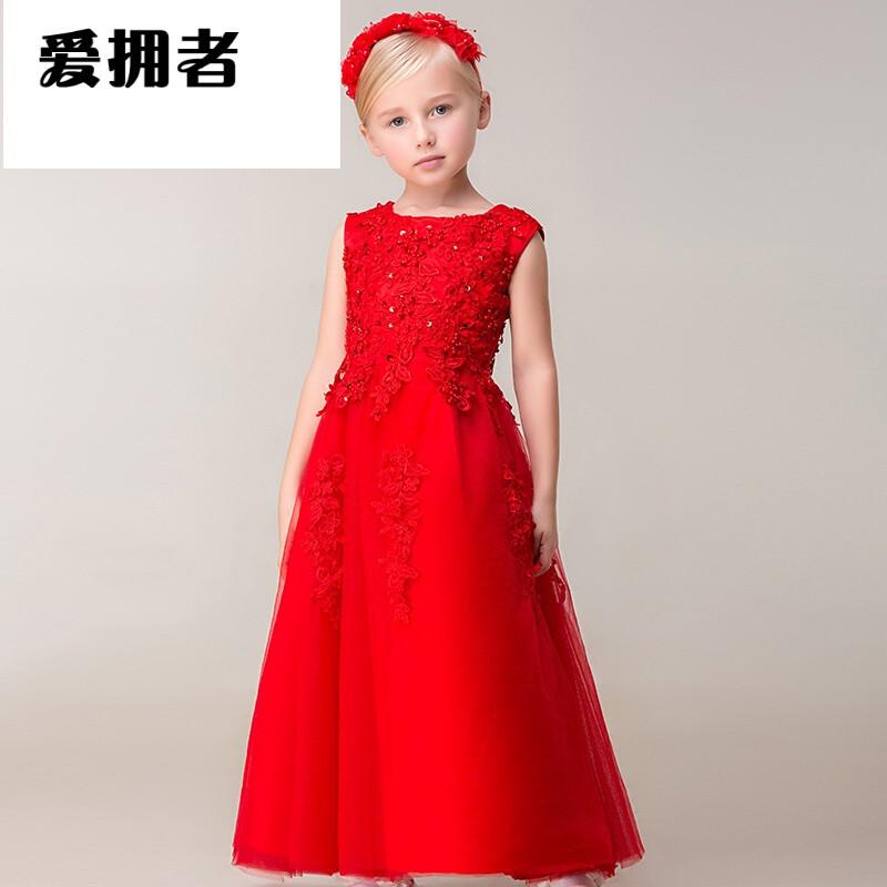 爱拥者欧美主持儿童女孩礼服裙红色大童长裙生日公主裙婚礼花童女童