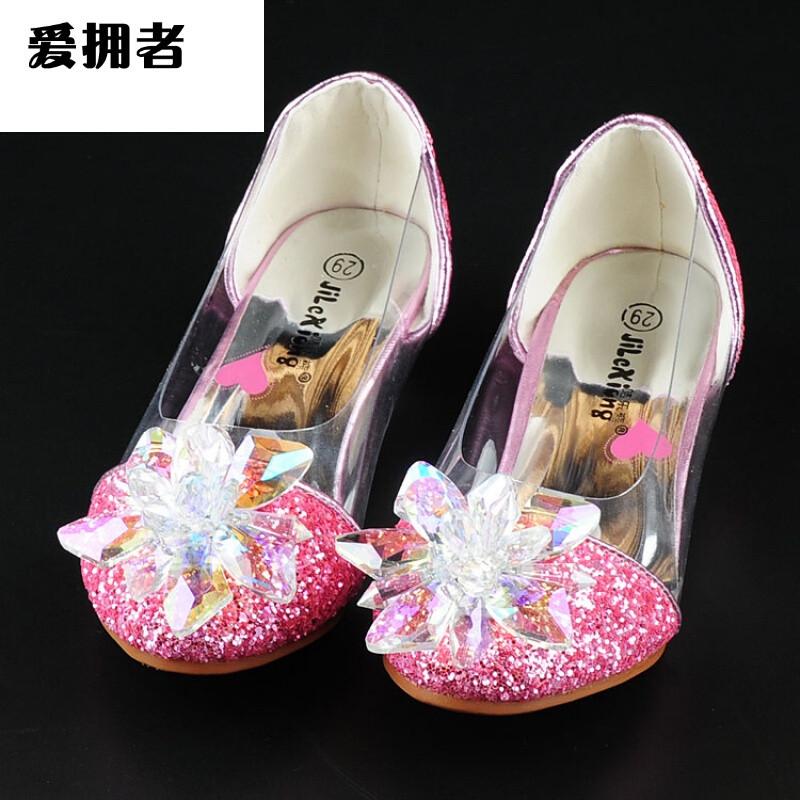 爱拥者灰姑娘水晶鞋儿童高跟女童公主单鞋冰雪奇缘小女孩凉鞋中大童皮