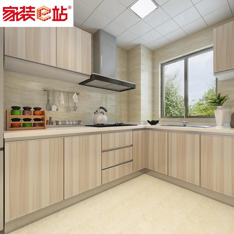 家装e站 房屋装修效果图室内设计简约木门地板瓷砖厨柜全包装修特权