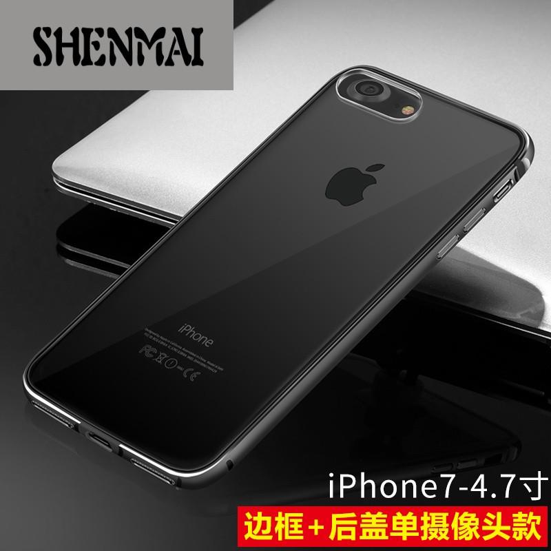 shm品牌 iphone7plus手机壳 苹果7手机套金属边框保护