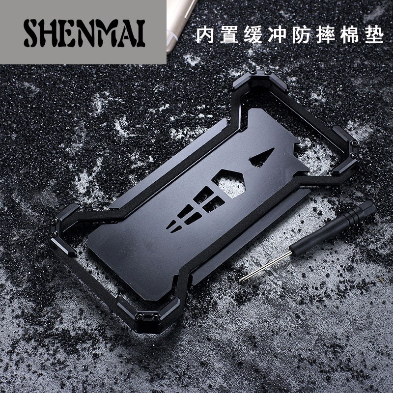 shm品牌小米5s手机壳5splus金属边框保护套机械蜘蛛侠