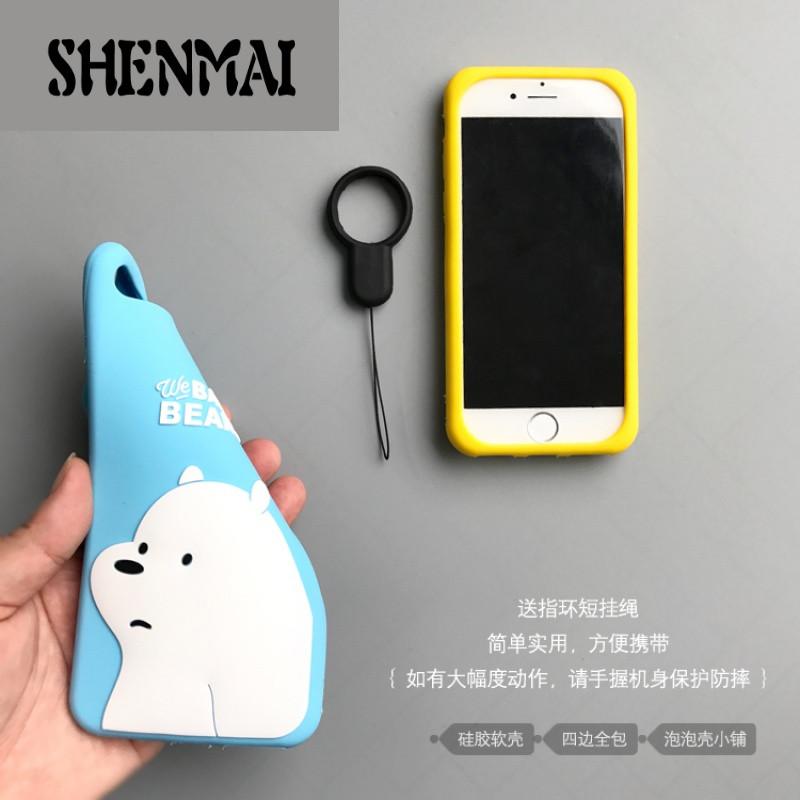 shm品牌可爱卡通小熊7plus手机壳苹果6s软壳硅胶6plus