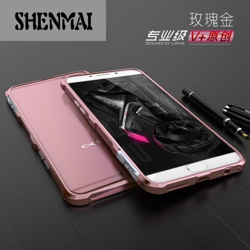 shm品牌oppor9s手机壳oppo r9s手机保护套r9splus金属边框防摔oppo