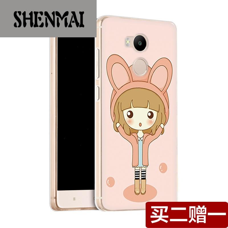 shm品牌红米4高配版手机壳小米保护套透明硅胶软套磨砂可爱防摔创意