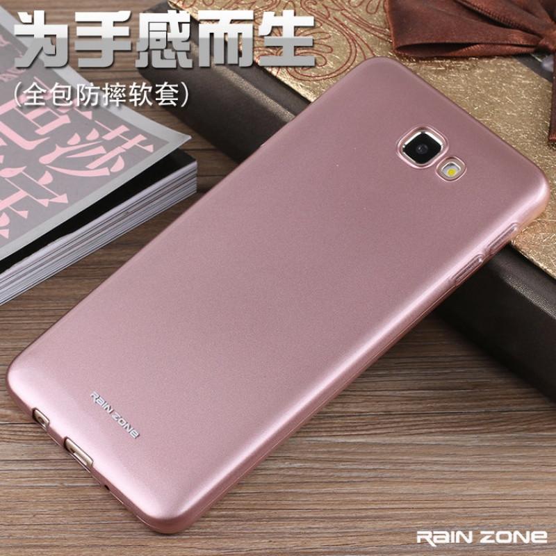2017款三星sm-g5700手机壳软壳on5 2016保护套smg5510