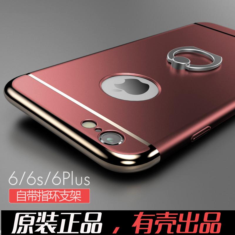 621款平果6spuls手机壳iphone6s男pg套ip6ps5.5全包pius苹果64