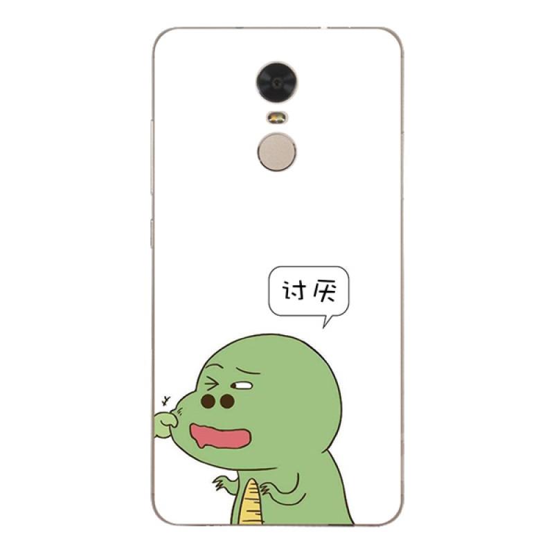 622款华为畅享5s/6s畅享6手机套保护壳软可爱小恐龙卡通情侣猫咪女