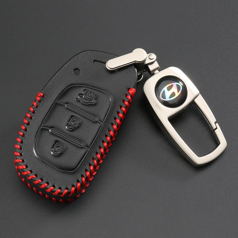 ib北京现代朗动ix35名图领动索塔纳8/9瑞纳途胜新悦动汽车钥匙包套