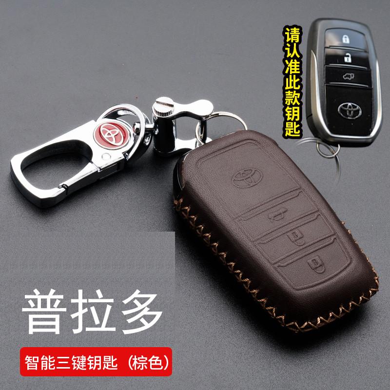 金免贝贝jintubeib丰田2016款新普拉多专用钥匙包扣霸道汽车智能遥控