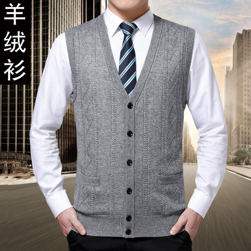 2017秋冬中老年男羊毛背心v领针织开衫无袖单排扣纯色羊绒衫马甲