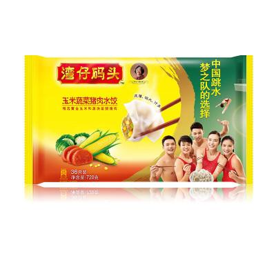 湾仔码头 玉米蔬菜猪肉水饺 速冻饺子 720克/袋