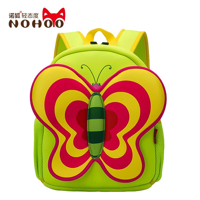 诺狐nohoo新款小蝴蝶儿童双肩包背包卡通可爱幼儿园料