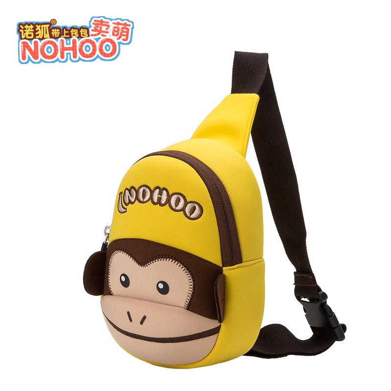 诺狐nohoo新款小萌猴儿童双肩包背包卡通可爱幼儿园环保潜水料书包nhx