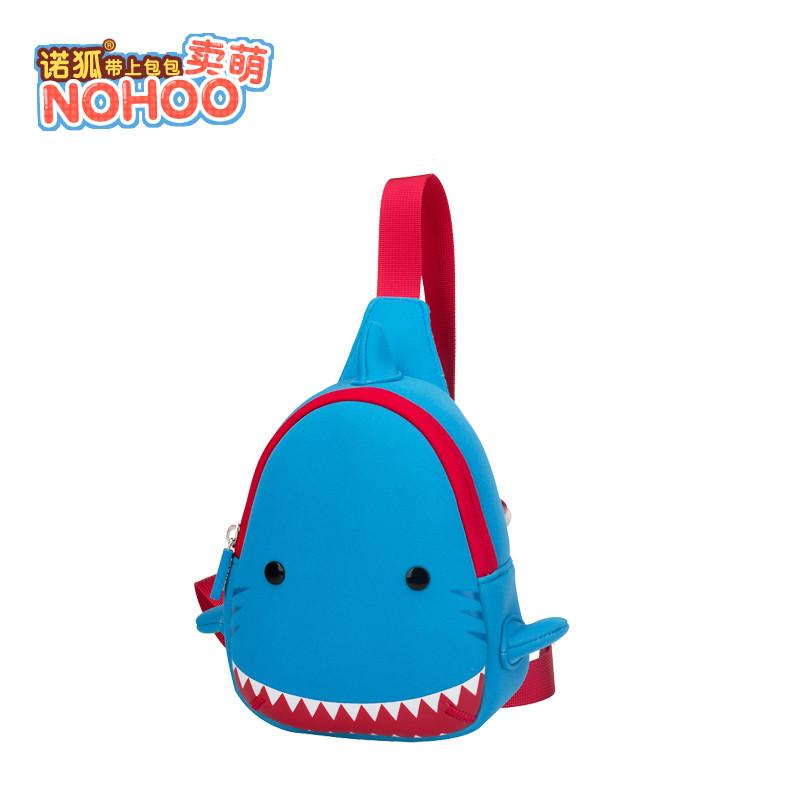 诺狐nohoo新款小鲨鱼儿童双肩包背包卡通可爱幼儿园环保潜水料书包nhx
