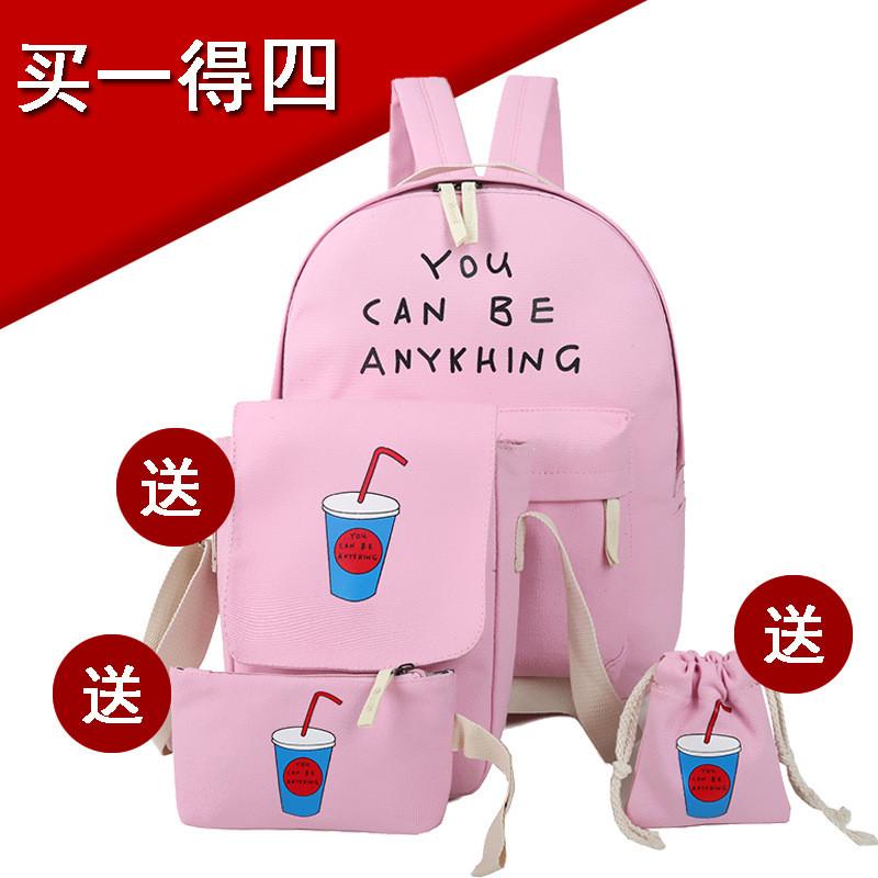 书包女中学生韩版潮校园简约帆布休闲双肩包学院风小清新可爱背包
