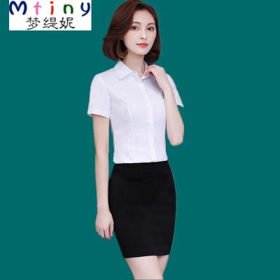 Mtiny新款职业装女装套裙短袖职业套装春衬衫女士正装OL面试工作服西裙