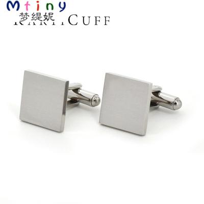 Mtiny高檔金屬袖扣 不銹鈦鋼銀色拉絲方形男士法式長袖鈕扣商務襯衣扣