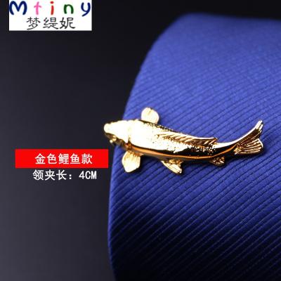 Mtiny 簡約金魚金色男士商務領帶夾 領帶夾結婚商務領夾禮盒裝