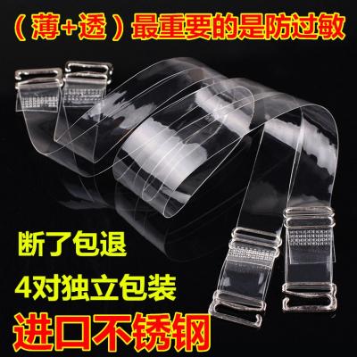 上新款 透明肩帶隱形性感無痕防滑扣內衣帶一字領百搭少女胸罩帶吊帶繩子