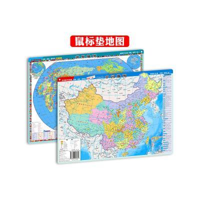 中国地图·世界地图(学生版)(多功能MINI地图(阅读、桌垫、鼠标垫,超值三合一);地理学习必备,中国地图·世...