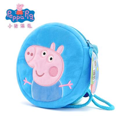 小猪佩奇玩具毛绒刺绣斜跨包粉红猪小妹佩佩猪女孩可爱卡通儿童圆形零钱包 蓝色乔治