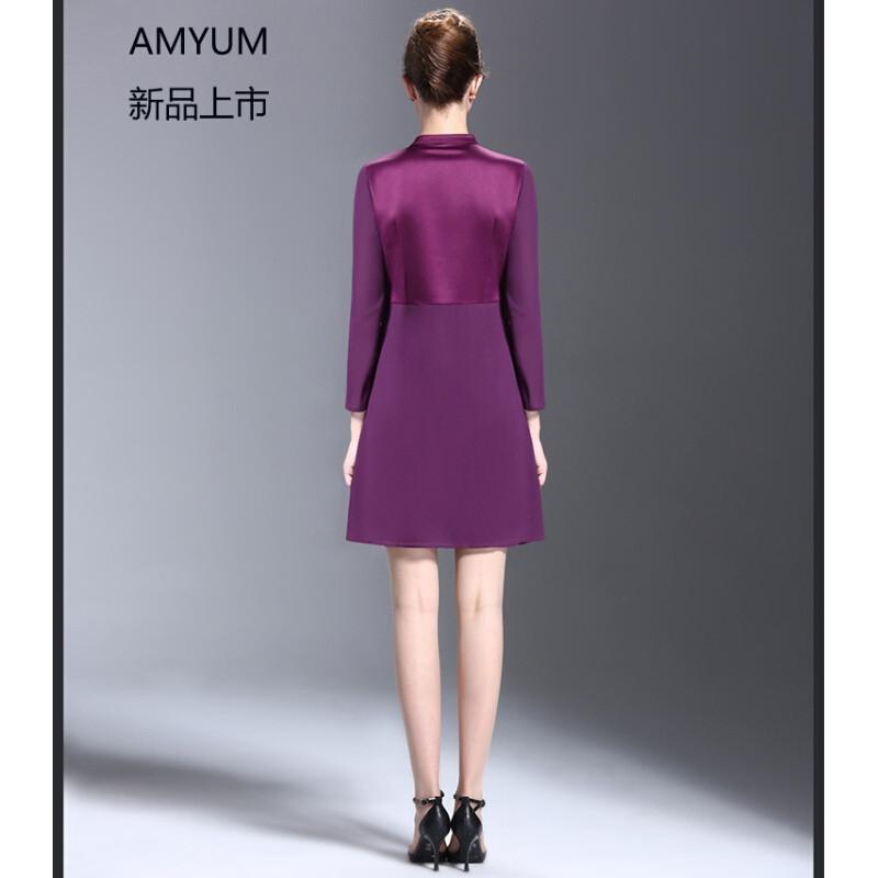 opzc秋冬套裙纯色开衫针织裙欧美大码女士两件套包臀连衣裙紫色