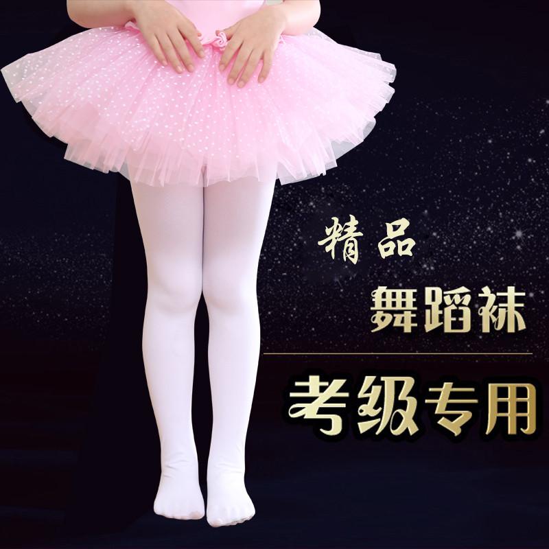 丝袜足-成人_儿童舞蹈袜连裤袜白春夏女童专业芭蕾连脚袜薄成人练功裤长筒丝袜