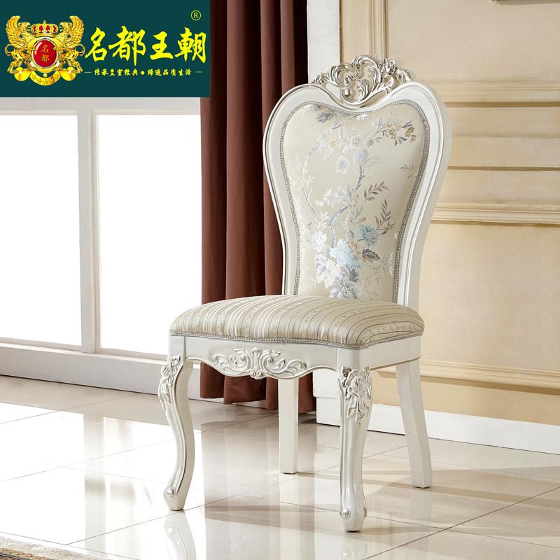 欧式餐椅 新款实木雕花法式别墅高档椅子酒店书房椅软包布椅靠背椅