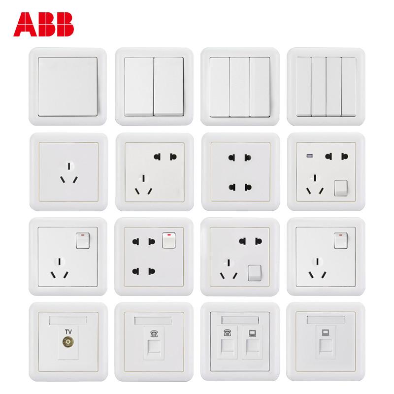abb 开关插座面板 德静系列单开双开三开中控五孔三孔