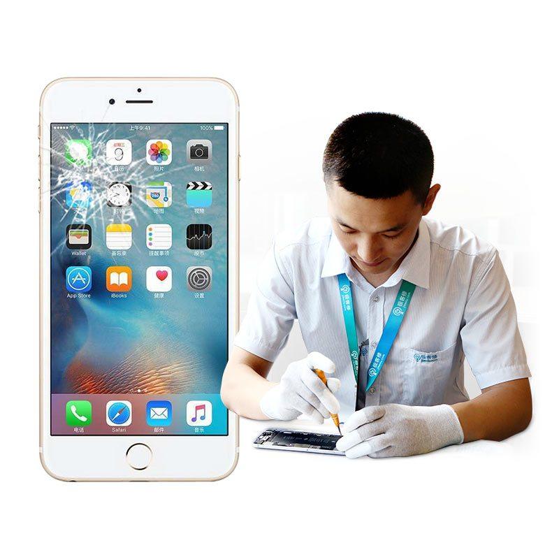 【极客修】iphone7plus更换外屏手机平台上门有凤凰苹果手机图片