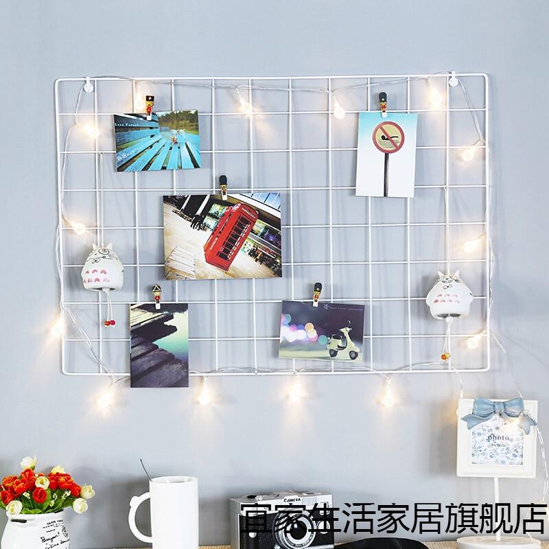 新款网格照片墙悬挂简约现代相片墙ins铁艺置物架铁架相框墙卧室装饰