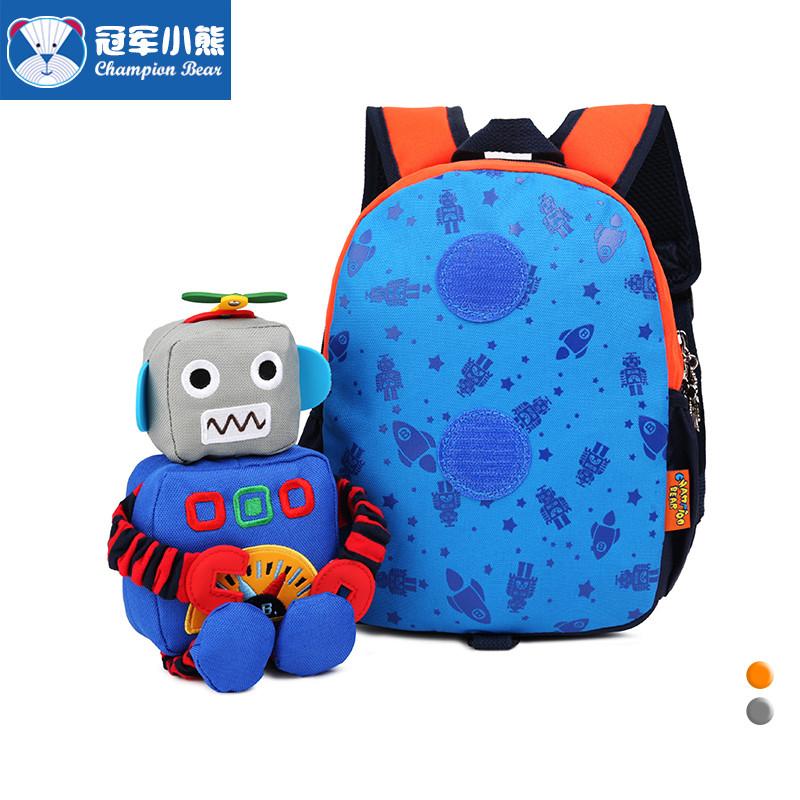 娉语小童包包可爱1-3岁男儿童书包双肩包女宝宝防走失