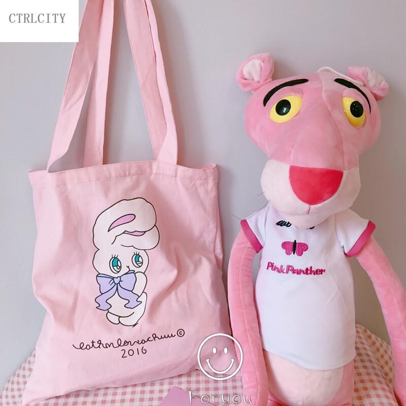 ctrlcityr65t软萌粉色顽皮豹小兔子卡通可爱帆布包单肩包大容量手提包