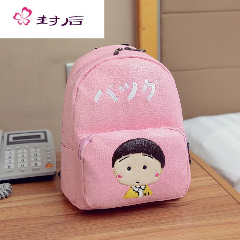 封后可爱女孩少女双肩包女大童旅游背包韩版女童初中小学生书包pu皮包