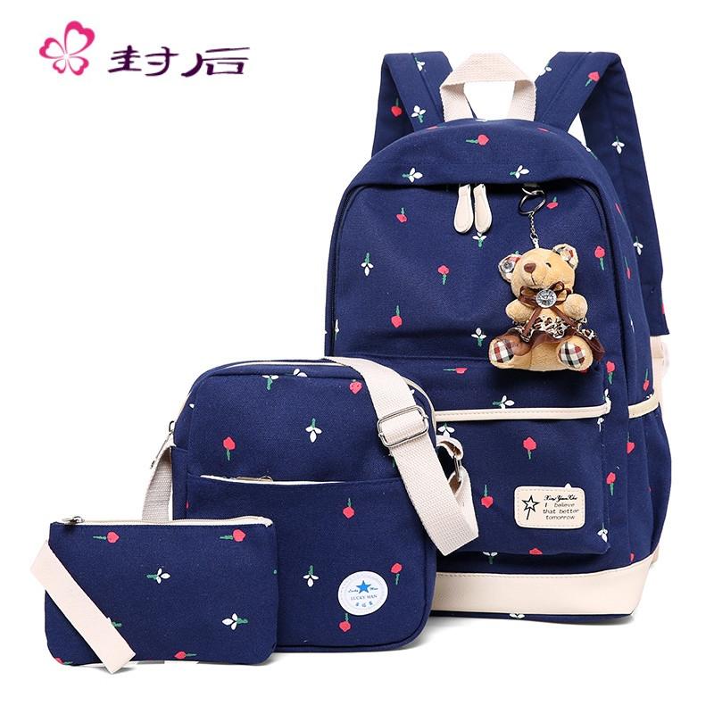 封后印花帆布双肩包韩版可爱小清新女生书包高中学生电脑包大容量背包
