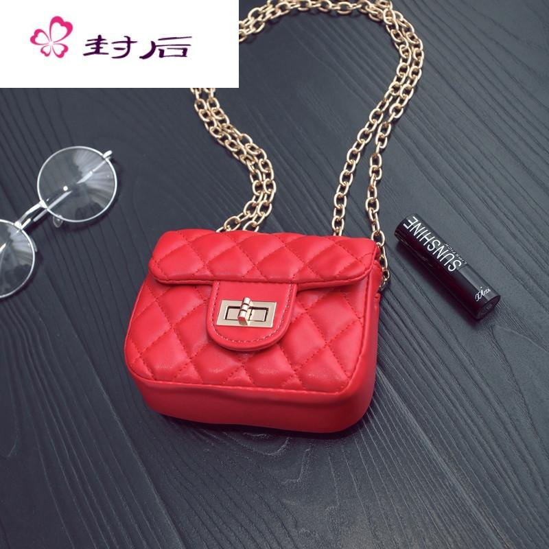 封后儿童包包时尚公主包可爱女童斜挎包韩版小孩子零钱包菱格链条小包