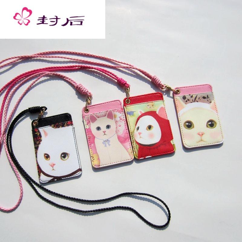 封后韩国可爱猫咪卡通卡包女式创意学生饭卡公交车工作证胸牌挂绳卡套