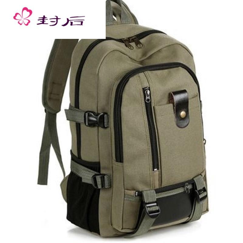 封后新款韩版男士双肩背包复古休闲旅游背包帆布中学生书包时尚潮背包