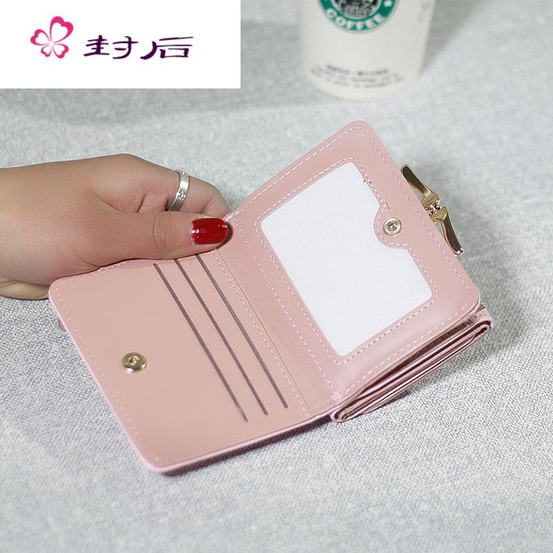 封后2017韩版新款迷你小钱包搭扣短款两折钱夹可爱零钱包女式学生卡包
