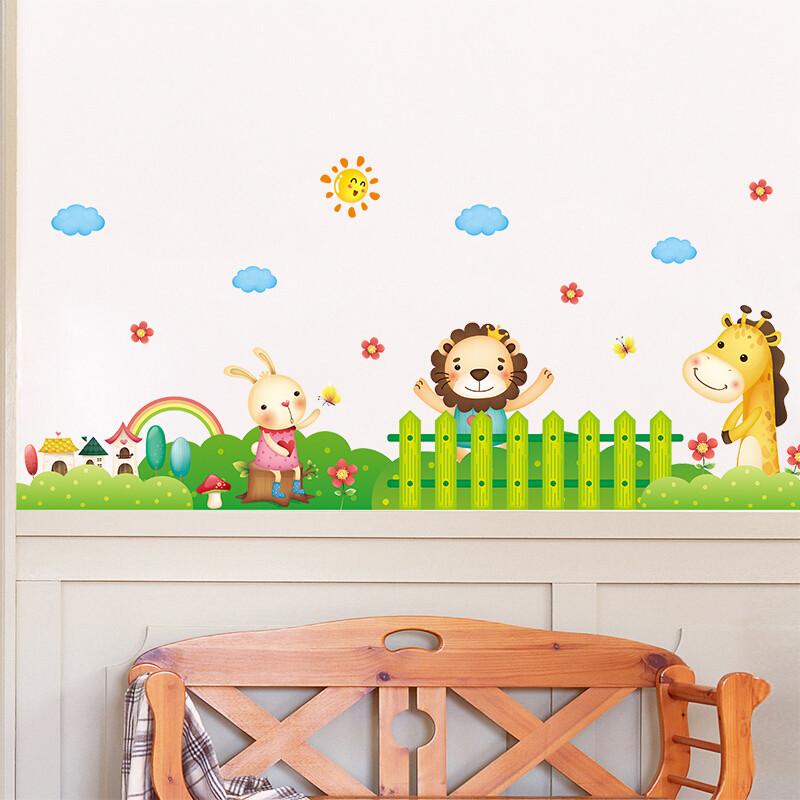 宜佳蕙幼儿园教室走廊墙角踢脚线墙贴纸儿童房装饰卡通材料玻璃腰线