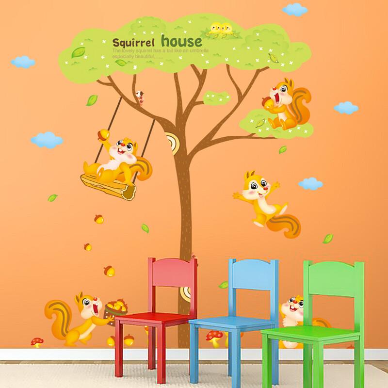 宜佳蕙墙贴纸贴画幼儿园儿童房超大墙壁装饰卡通可爱大树松鼠蘑菇
