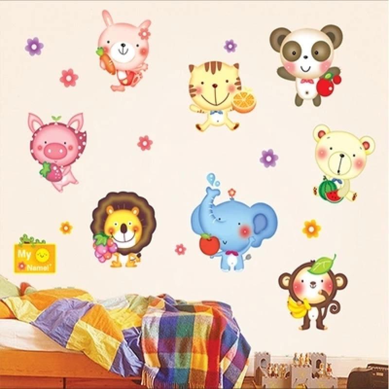 宜佳蕙 儿童房布置教室幼儿园早教所卡通动漫墙贴纸家装宝宝房小动物
